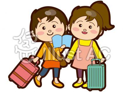 旅行中の女の子たち