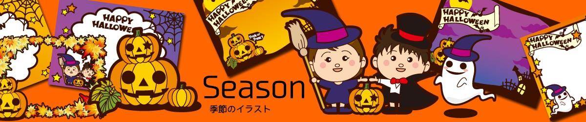 Halloween ハロウィンイラスト