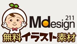 無料イラスト素材 Mdesign211 | オリジナルイラスト素材を無料で配布。EPS・AIデータ豊富。商用利用OK!クレジット表記不要!